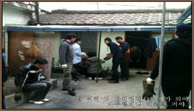 UCC 이벤트 입상작-연탄한장(백애남)