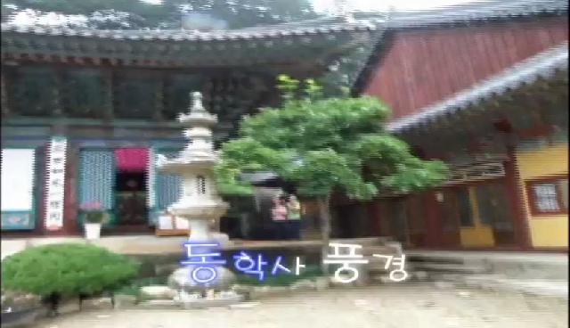 UCC 이벤트 입상작-공주계룡산(이현욱)