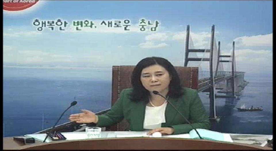 2012 충남 여성 자치대학 제4강좌