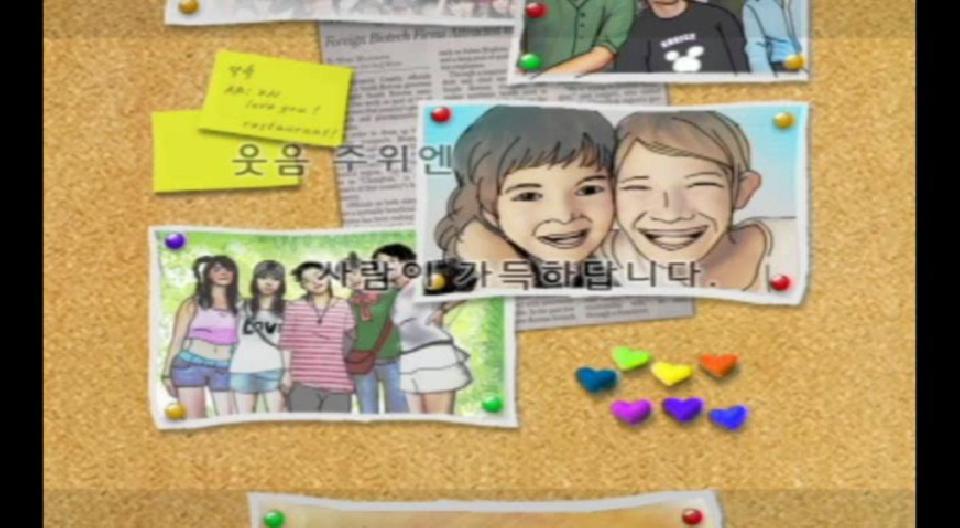 2011년 세계자살예방의날 기념 자살예방의날 UCC 공모전 수상작 우수상 도현영