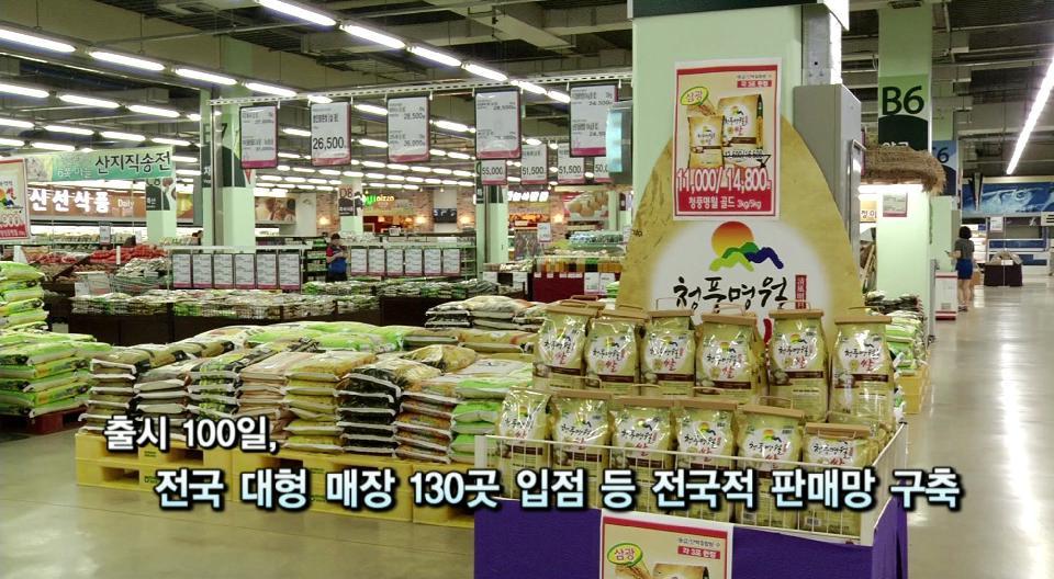 [CNi NEWS]안목 있는 소비자들의 선택!