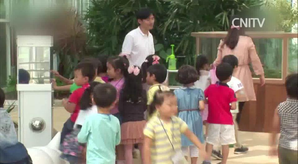 [CNI TV] 도시 속 쉼터 100배 즐기기