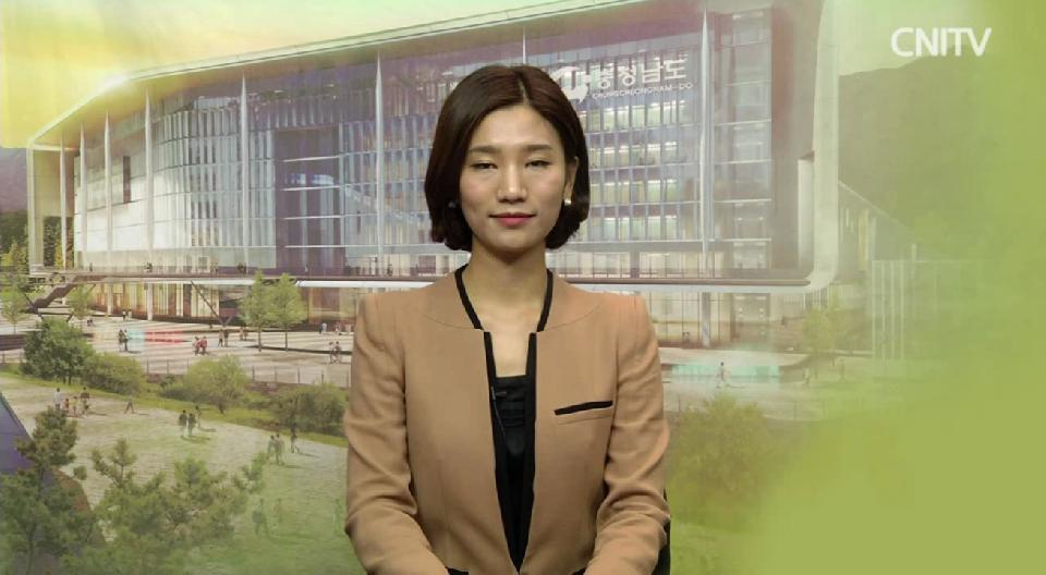 [CNI NEWS] 2012년 9월5째주 주간뉴스
