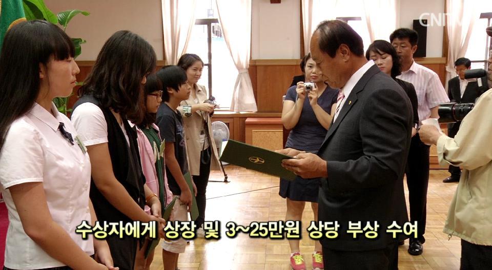 [CNI NEWS]  '사은의 편지' 공모전 수상자 여러분 축하합니다.