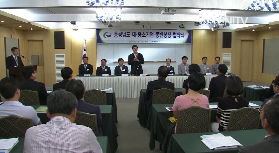 [CNI NEWS]우리는 동반성장 위한 든든한 파트너!