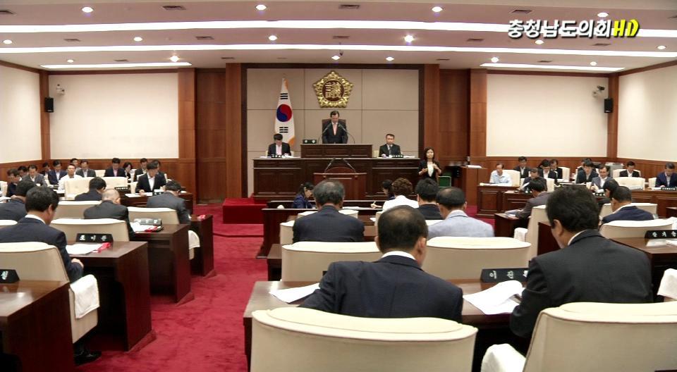 [의정소식] 제256회충청남도의회 임시회 제1차 본회의