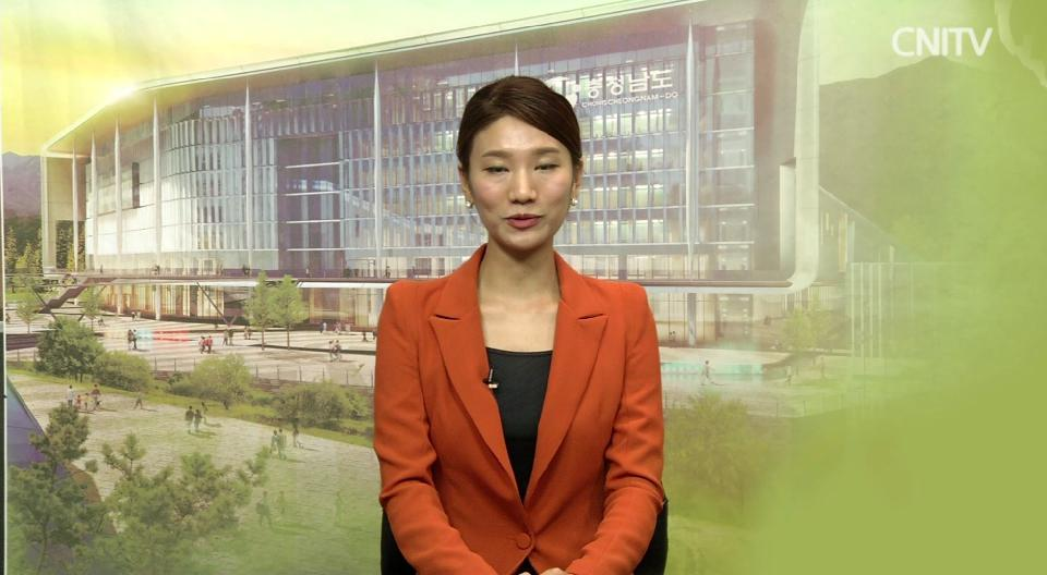 [CNI NEWS] 9월 4째주 주간뉴스