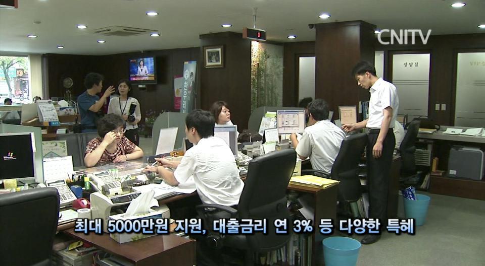 [CNI NEWS]충남신보로 재해특혜보증 신청하세요.