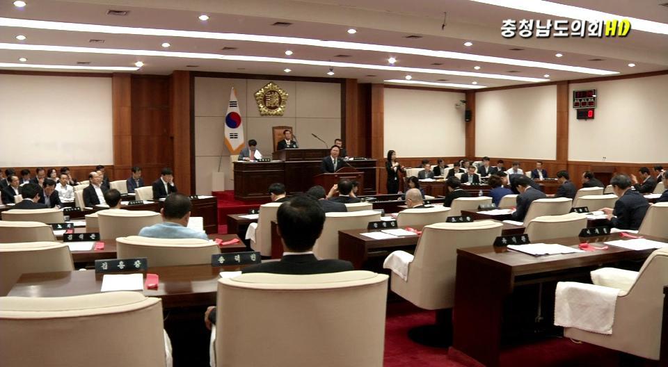 [의정소식] 제256회 충청남도의회 임시회 제2차 본회의