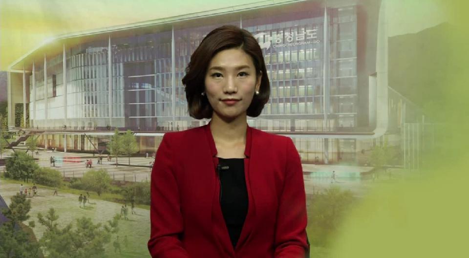 [CNI NEWS] 10월 3주 주간뉴스