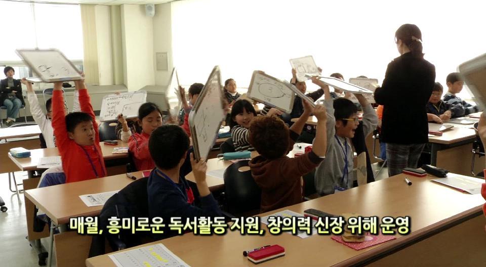 [CNI NEWS] 책 이렇게 읽으니까 너무 재밌어요.
