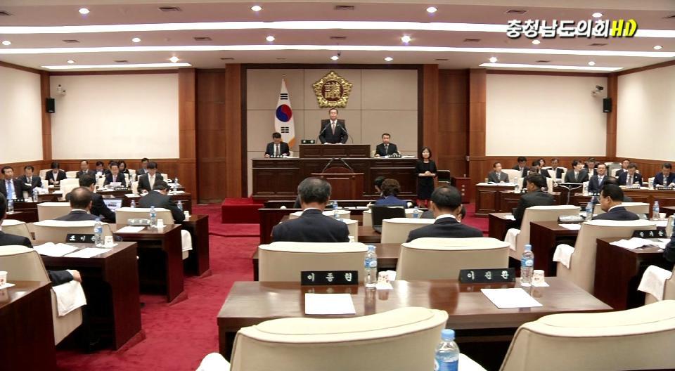 [의정소식] 제257회 충청남도의회 임시회 제2차 본회의