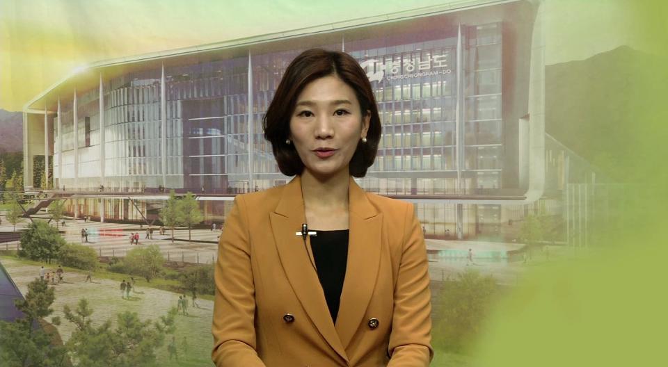 [CNI NEWS] 2012년 10월 4주 주간뉴스