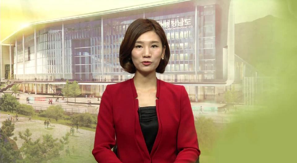 [CNI NEWS] 2012년 10월 1주 주간뉴스