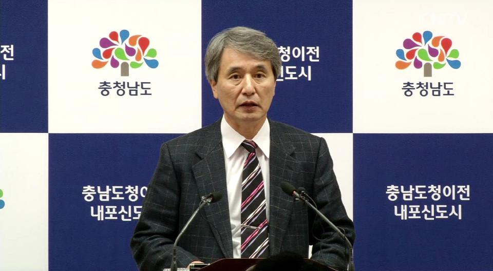 [CNI TV]2012년 10월 29일 금강물고기 폐사관련 기자브리핑