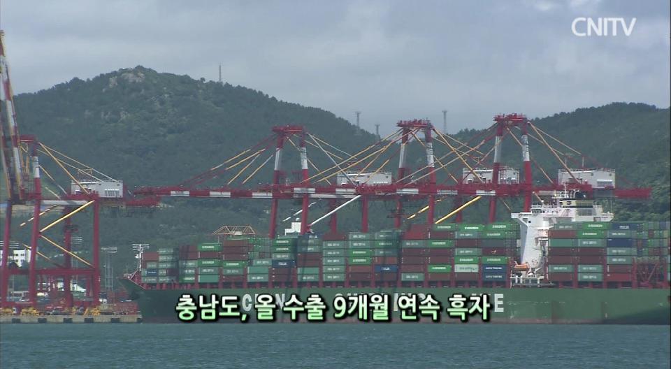 [CNI NEWS]충남도 9개월 연속 흑자 달성!