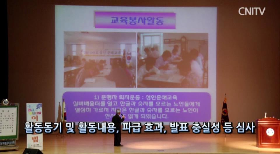[CNI NEWS] 봉사활동으로 행복한 어르신들 모두 모이세요.