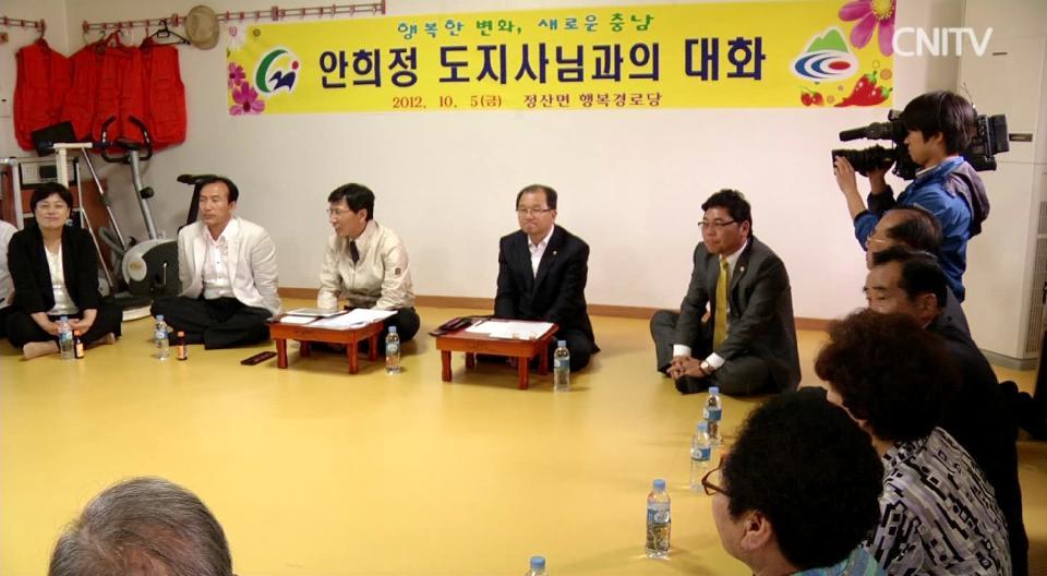 [CNI NEWS]선진낙농산업, 행복 노년, 활력 농촌마을 만들어요.