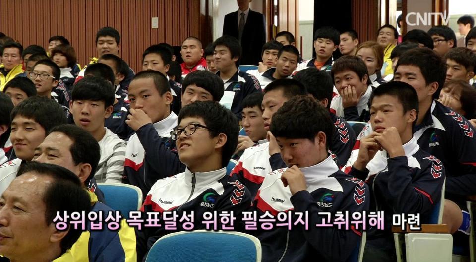 [CNI NEWS] 우리가 바로 충남대표 선수!