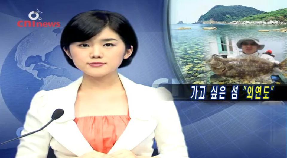 2008년 6월 9일 월요일 뉴스