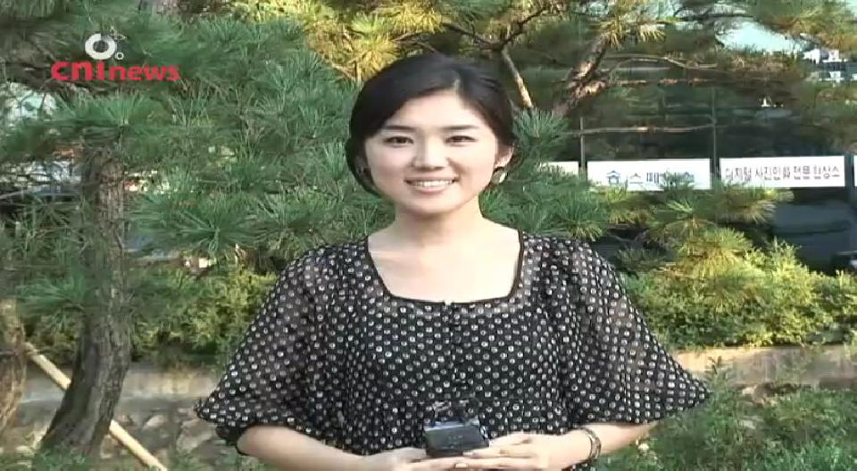 2008년 8월 30일 토요일 주간뉴스