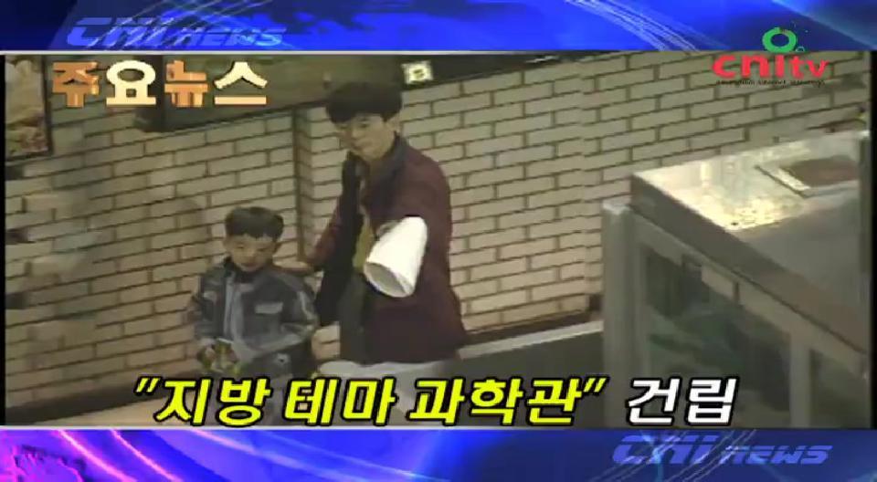 2008년 2월 19일 화요일 뉴스