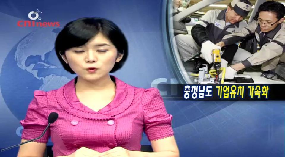 2008년 6월23일 월요일 뉴스