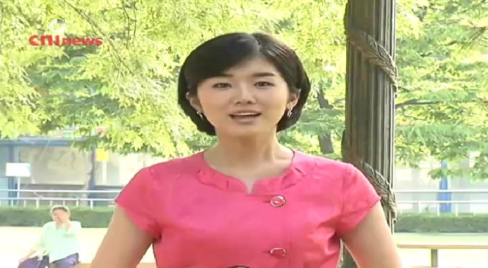2008년 6월 21일 토요일 주간뉴스