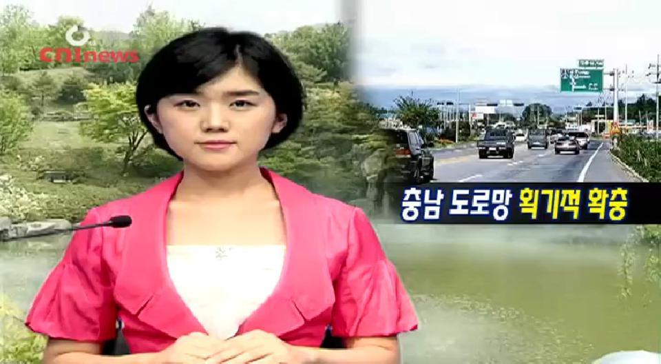 2008년 5월 16일 금요일 뉴스