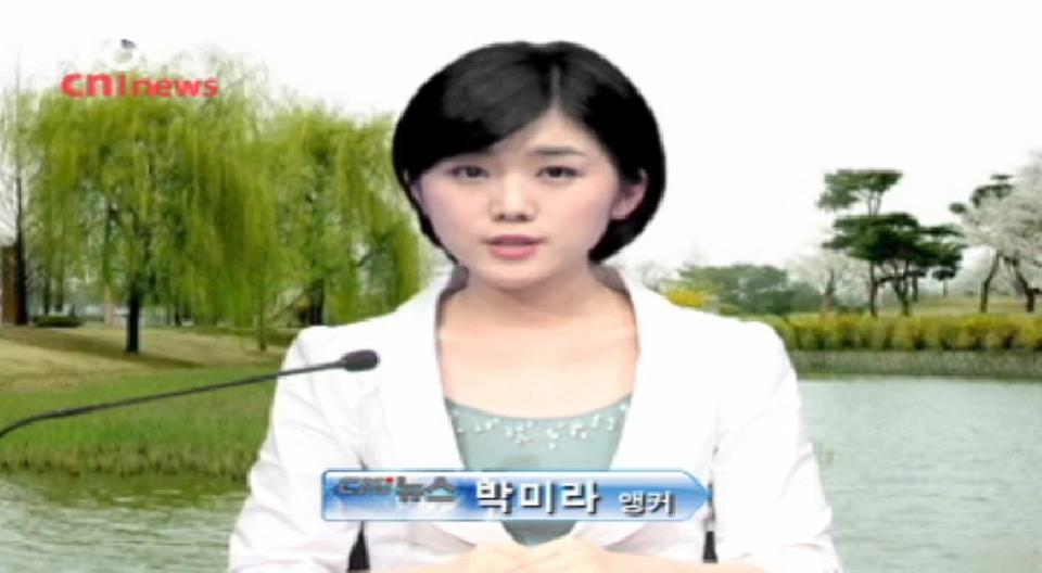 2008년 4월 7일 월요일 뉴스