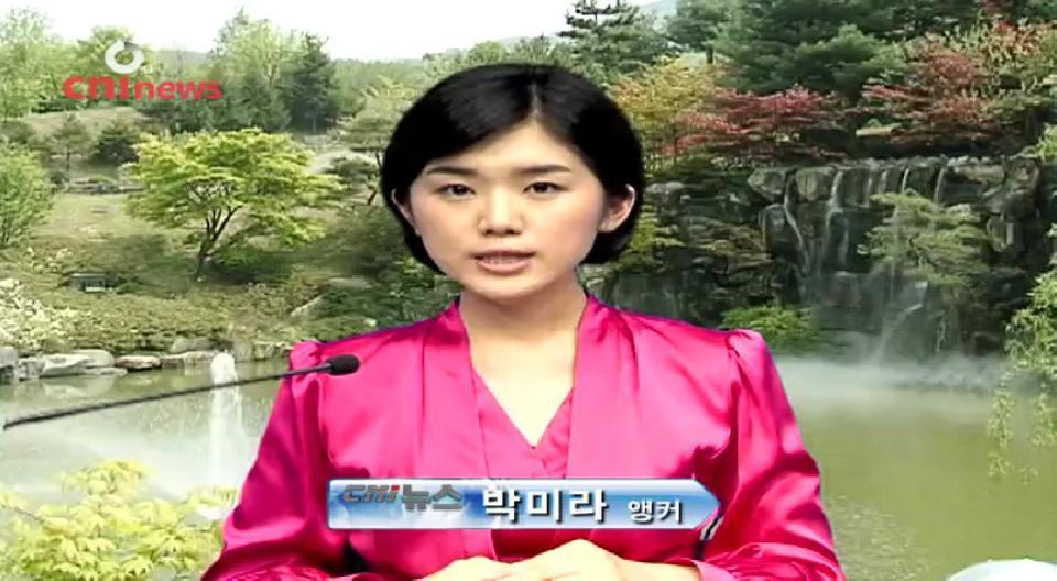 2008년 5월 9일 금요일 뉴스