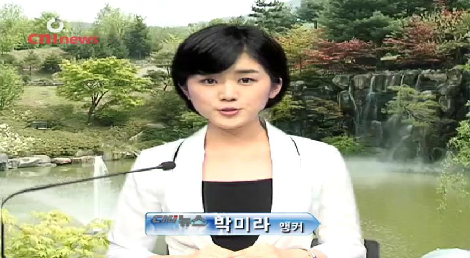 2008년 5월 15일 목요일 뉴스