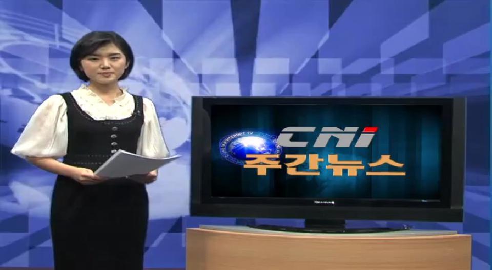 2008년 1월 26일 뉴스