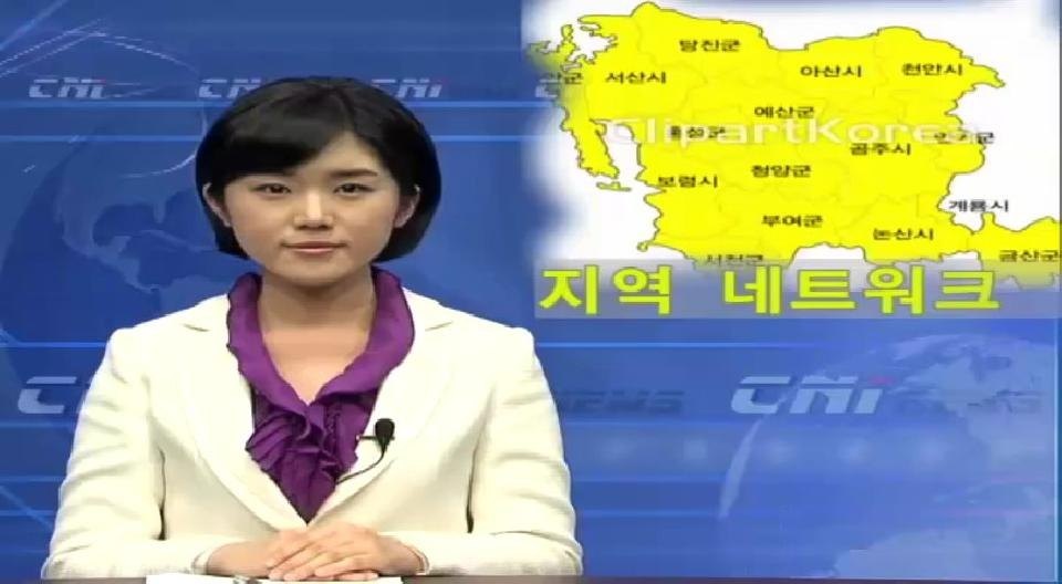 2008년 1월11일 주간뉴스