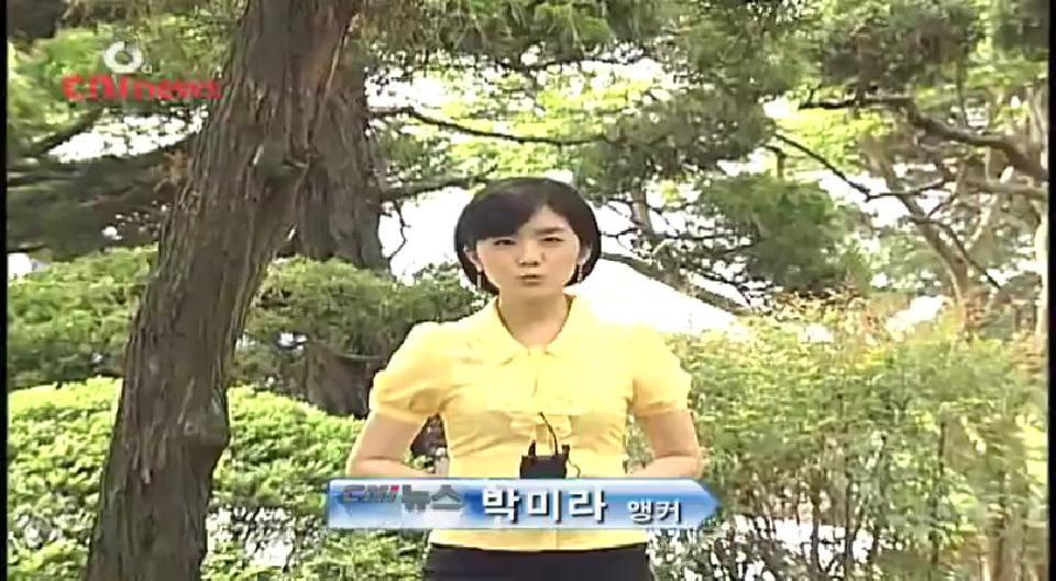 2008년 5월 10일 토요일 주간뉴스