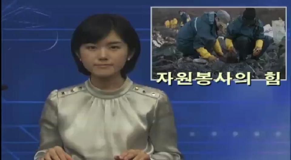 2007년 12월 26일 뉴스