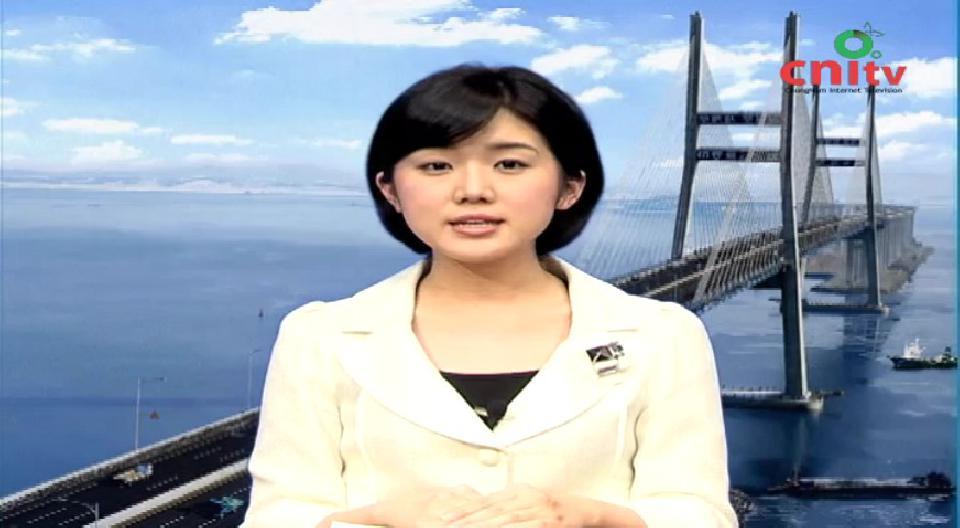 2008년 2월 18일 월요일 뉴스