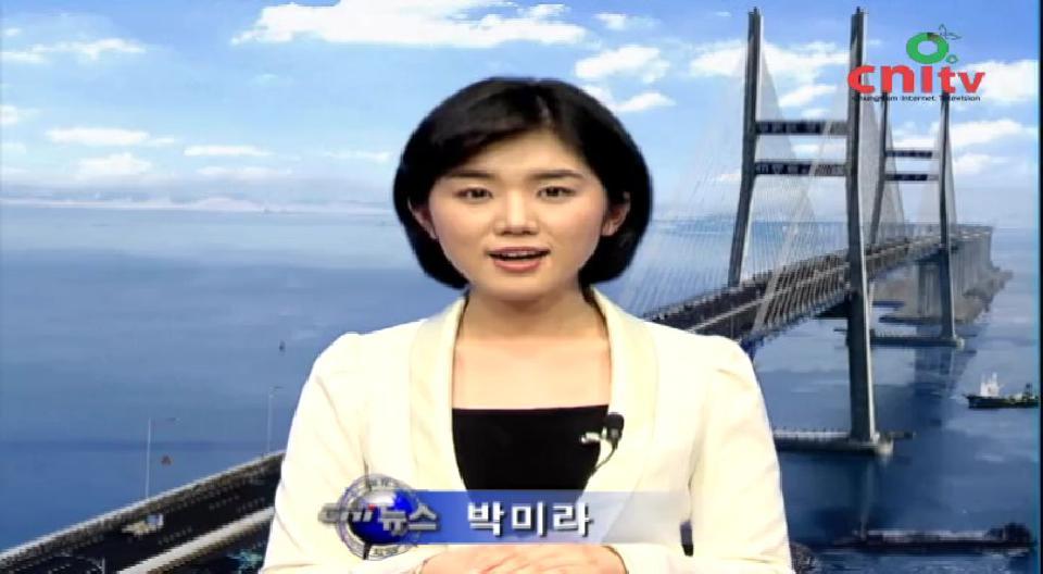 2008년 1월 30일 수요일 뉴스