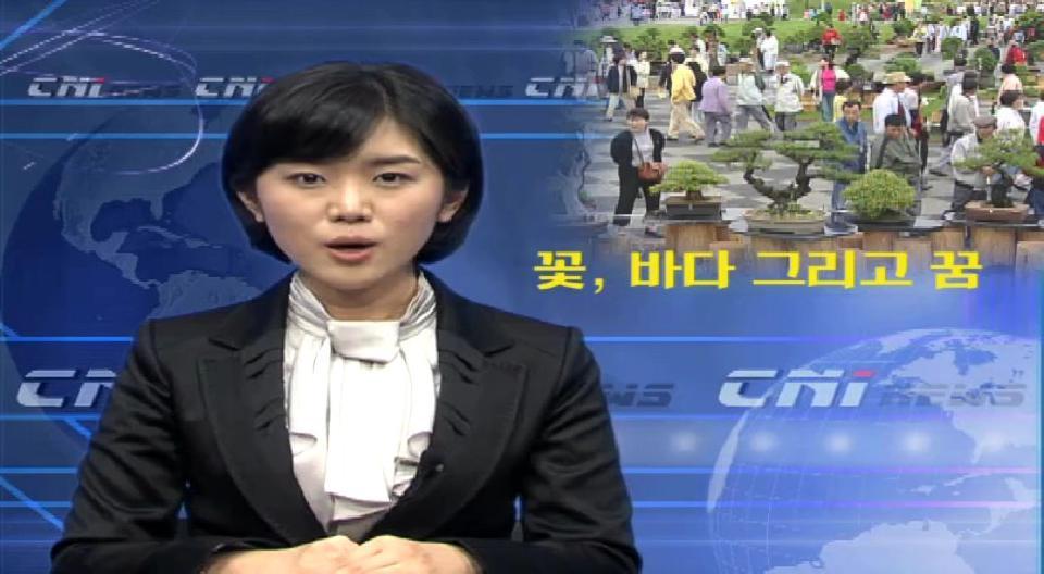 2008년 1월 8일 뉴스