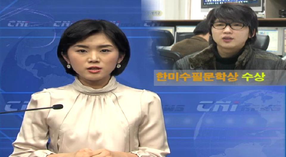 2008년 1월 10일 뉴스