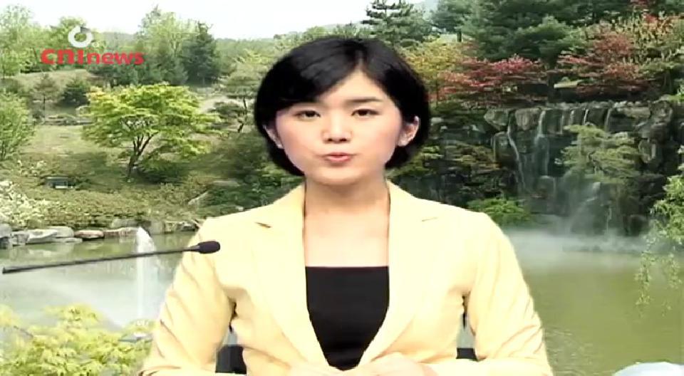 2008년 5월 13일 화요일 뉴스