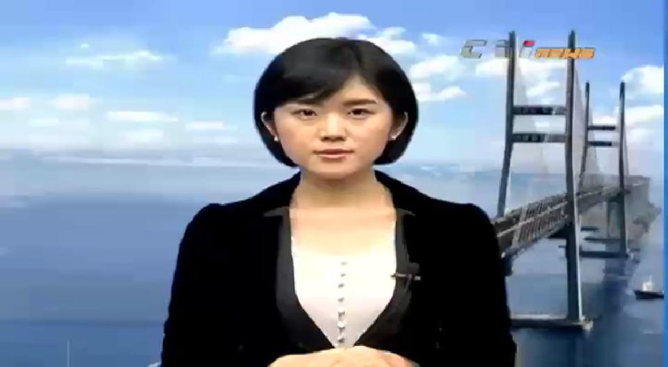 2008년 1월 18일 금요일 뉴스