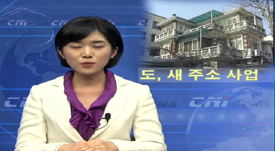 2008년 1월 9일 뉴스