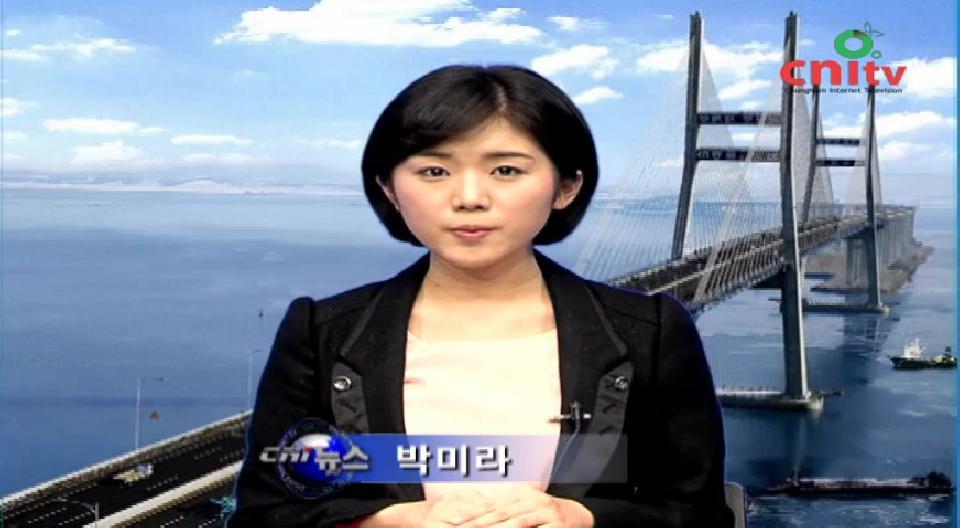 2008년 2월 12일 화요일 뉴스