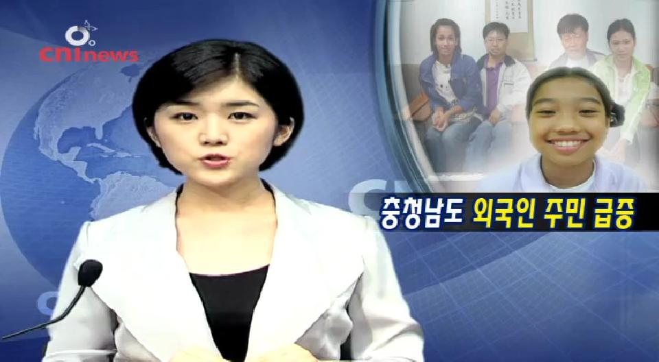 2008년 7월10일 목요일 뉴스