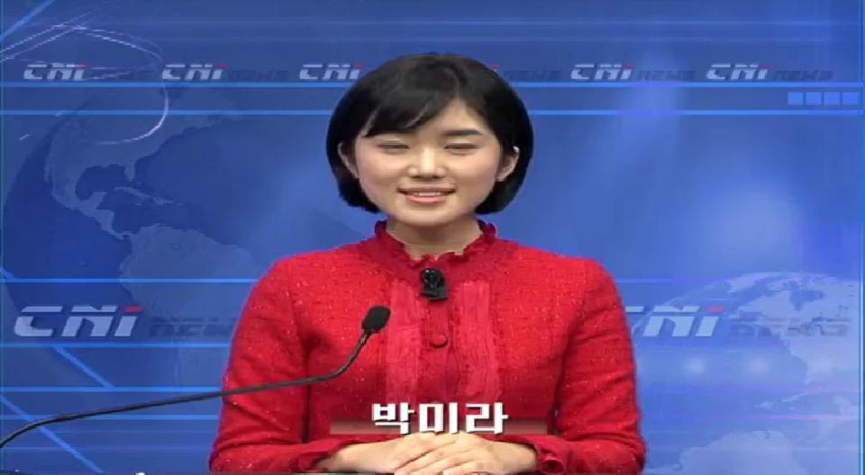 2008년 1월 7일 뉴스