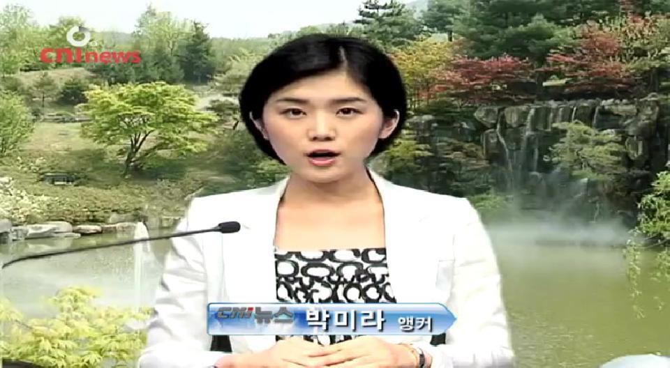 2008년 5월 19일 월요일 뉴스