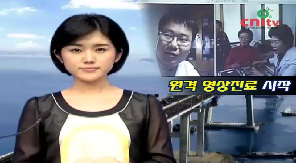 2008년 2월 13일 수요일 뉴스