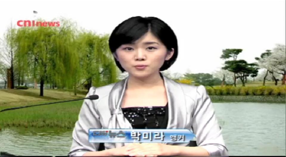 2008년 4월 3일 목요일 뉴스