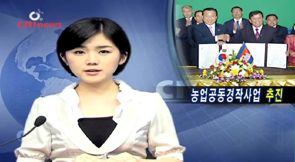 2008년 6월 19일 목요일 뉴스